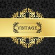 Vintage vector decorative frame for book cover or card background - ベクター素材ストック
