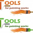 Tools for painting works, vector illustration — Stockvektor