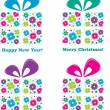 Four gifts and four holidays, vector illustration — Imagens vectoriais em stock