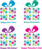 Four gifts and four holidays, vector illustration — Stockvector