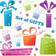 Set of colorful gifts (icons), vector illustration — Imagen vectorial