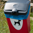 Dog Waste Bin — Stock Photo