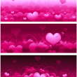 Valentines day banners — Stock Vector #6059013