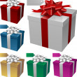 Multicolor gift boxes — Stock Vector #6059071