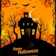 Halloween background invitation — Imagen vectorial