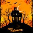 Halloween background invitation — Stock Vector #6059260