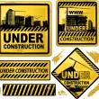Under construction - Stock Vector