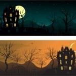 Halloween background — Stock Vector #6434859