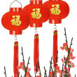 Chinese prosperity lanterns and plum blossom — Stock Photo