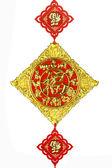 Chinese new year ornaments with zodiac animals — Zdjęcie stockowe