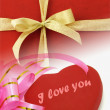 Stock Photo: Decorative ribbons and heart shape symbol