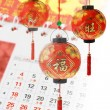 Chinese Lantern and new year calendar — Stock Photo