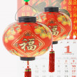 Stock Photo: Chinese prosperity lanterns and calendar