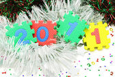 2011 Happy New Year — Stock Photo