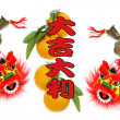 Chinese lunar new year greetings — Stock Photo