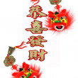 Chinese new year prosperity greetings — Stock fotografie