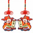 Chinese new year God of Prosperity ornaments — Stock Photo