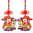 Chinese new year God of Prosperity ornaments — Stock Photo #6144413