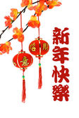 Chinese new year greetings and lanterns — Stock Photo
