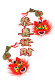 Chinese new year prosperity greetings — Stock Photo
