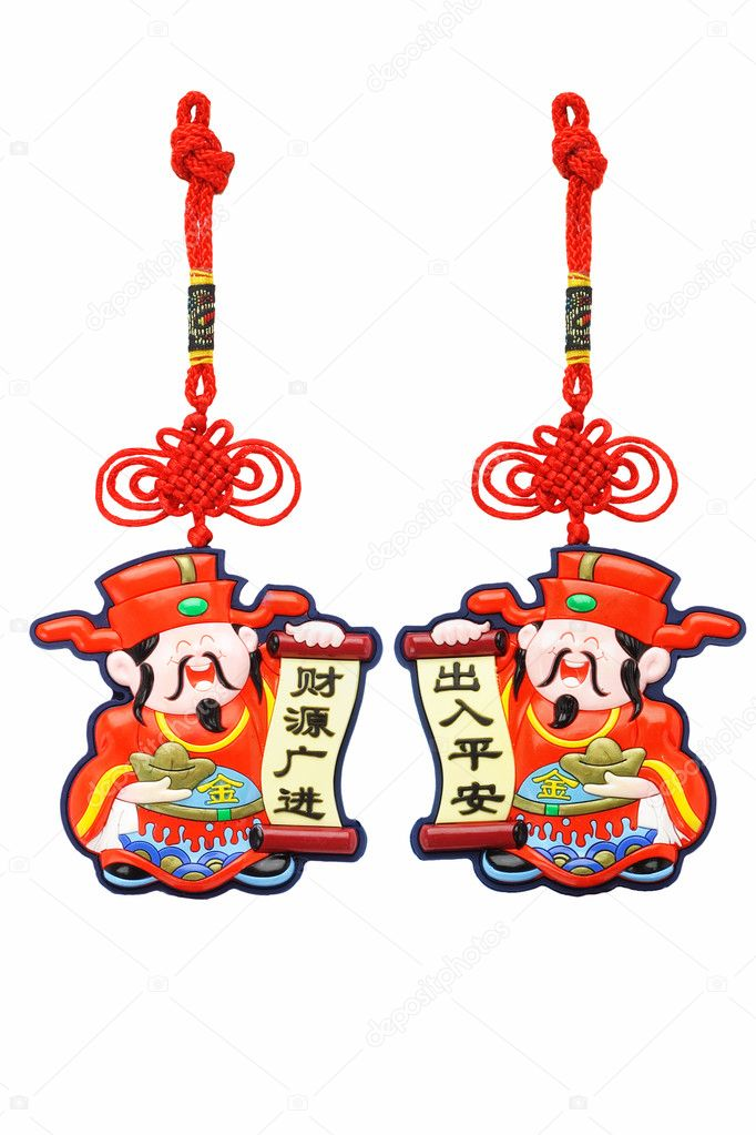 Pair of Chinese new year God of Prosperity ornaments on white  Stock Photo #6144413