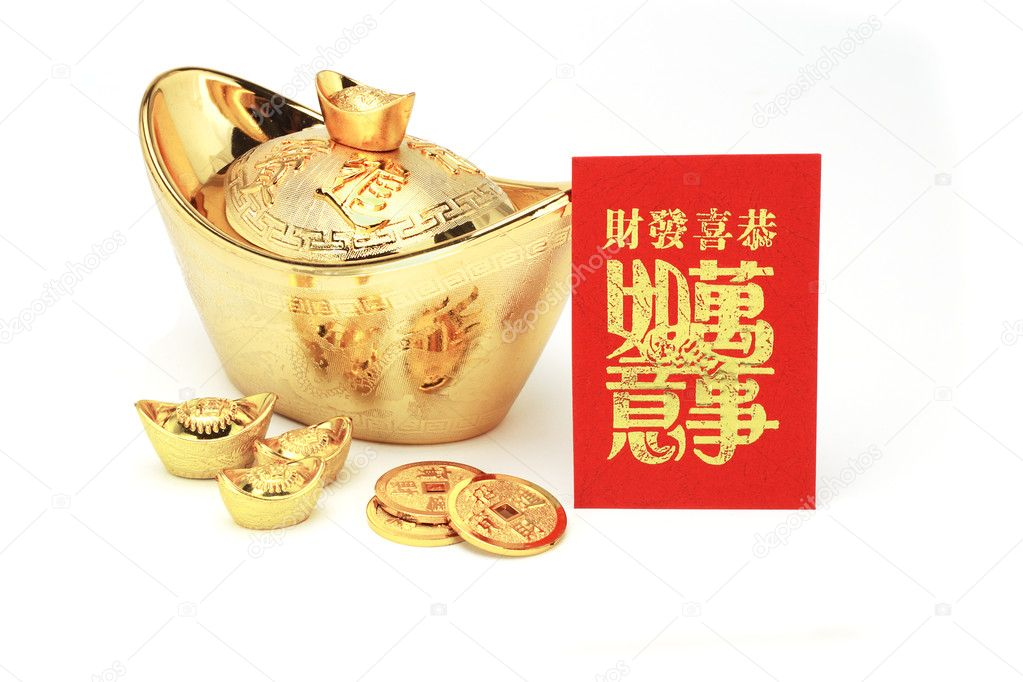 Chinese Gold Ingot Vector Chinese New Year Gold Ingots