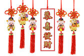 Chinese new year prosperity figurines and auspicious greetings — Stock Photo