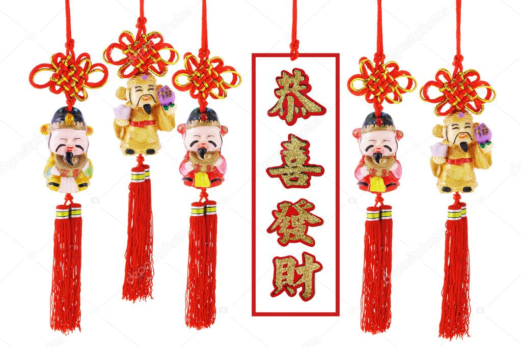 Chinese new year prosperity figurine and auspicious greetings for lunar new year decoration on white background — Stock Photo #6155154