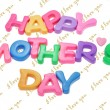 Stock Photo: Happy Mother's Day