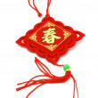 Chinese New Year ornament - Spring — Stock Photo