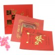 Chinese New Year cards — Stock Photo