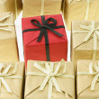 Stock Photo: Stanalone red gift box