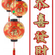 Stock Photo: Chinese new year traditional greetings