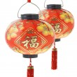 Chinese prosperity lanterns — Stock Photo
