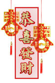 Chinese new year auspicious greetings — Stock Photo