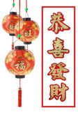 Chinese new year traditional greetings — Stock Photo