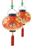 Chinese prosperity lanterns — Stock Photo