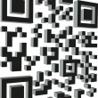 Qr code design — Stock Vector