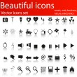 Stock Vector: Vector icons set