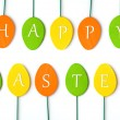 Easter decoration — Stock Photo #6109340