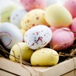 easter eggs — Stock Photo #6109422
