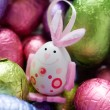 Royalty-Free Stock Photo: Easter bunny