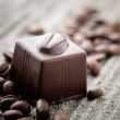 Chocolate — Stock Photo #6109890