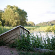 Little rowboat — Stock Photo #6286587