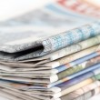 Newspapers — Stock Photo #6286616