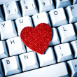 Heart on keyboard — Stock Photo