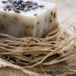 Natural lavender soap — Stock Photo #6287352