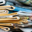 Royalty-Free Stock Photo: Pile of newspapers