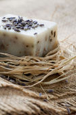 Natural lavender soap — Stock Photo