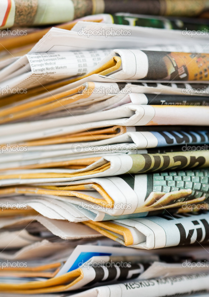 Big pile of newspapers, focus in front — Stock Photo #6287733